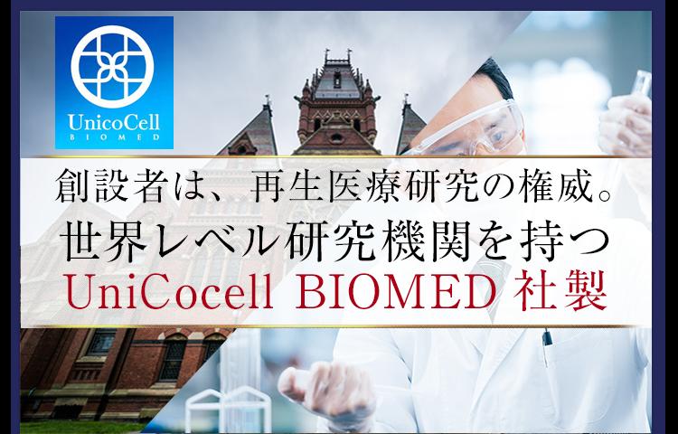 ヘアオイル、ヒト型幹細胞エキス